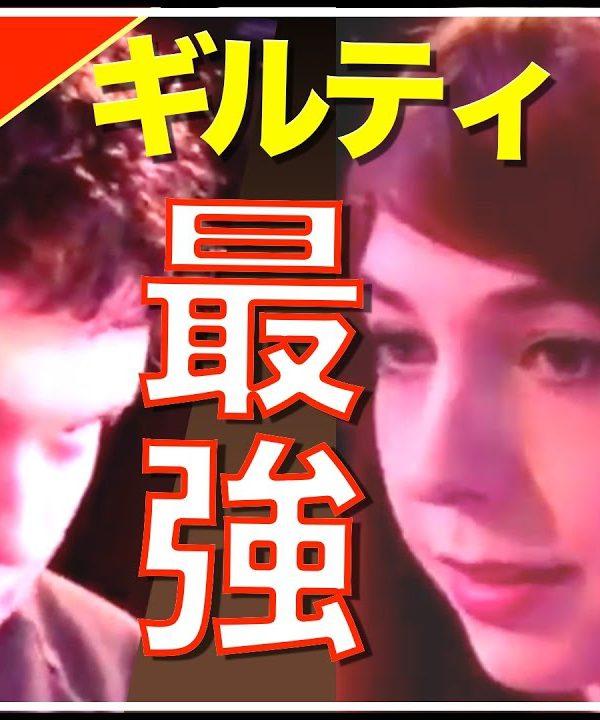 【スト5】glltyダルシムvs世界最強バイソンPRバルログ