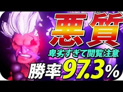メナトファン閲覧注意 ゴウキに大敗「真・豪鬼襲来!」メナト(Menat)vs真豪鬼(Gouki) エクストラバトル ストリートファイター5