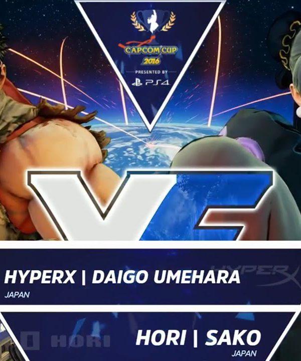 【スト5】HyperX Daigo Umehara vs Hori Sako – Capcom Cup 2016 Day 1 Top 32 – CPT2016