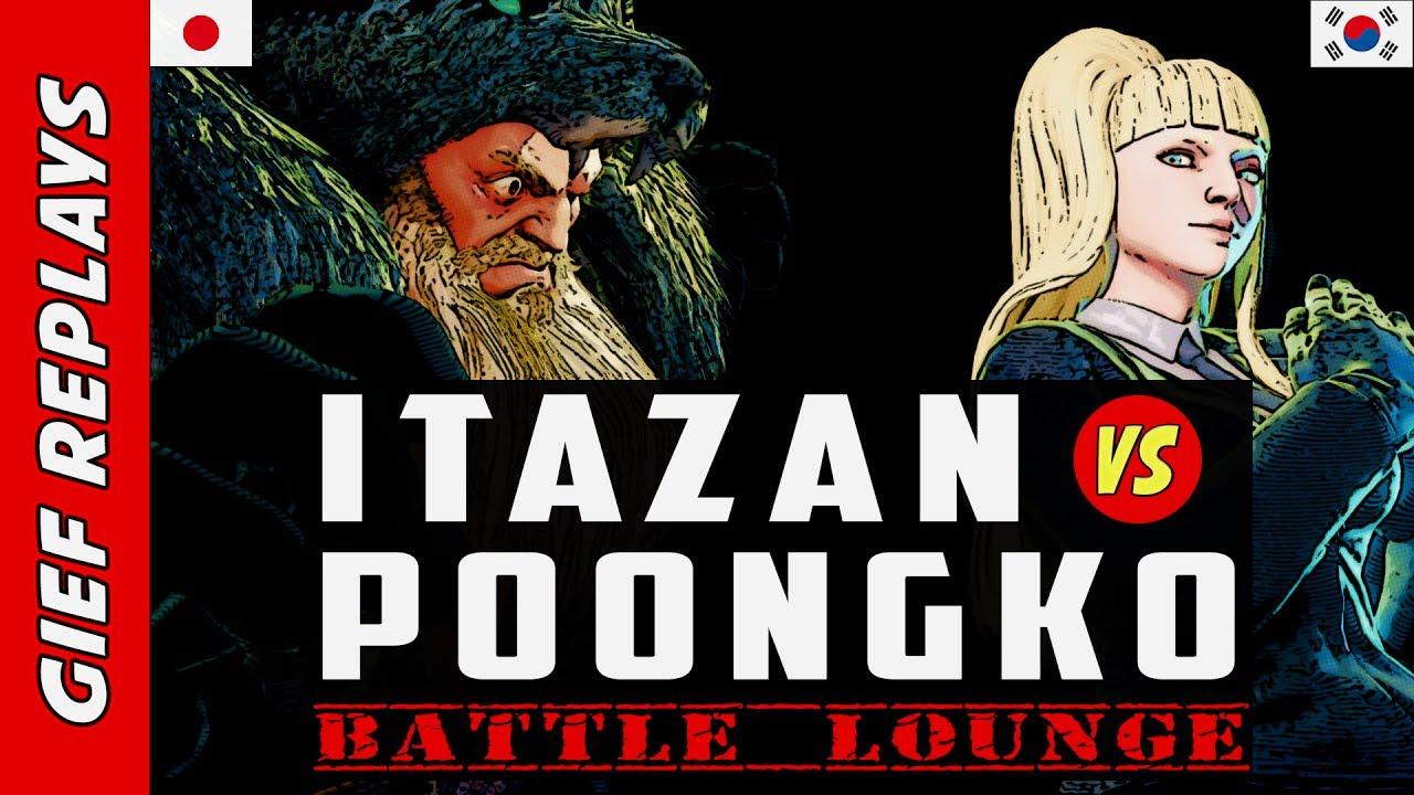 【スト5】Itazan vs PoongKo's Kolin ► Lounge FT3 ► 06.06.17