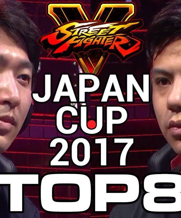【スト5】JAPAN CUP 2017 SFV TOP 8 (TIMESTAMP) Nemo XiaoHai Poongko Haitani Fuudo Acqua Kichipa-mu ChrisT