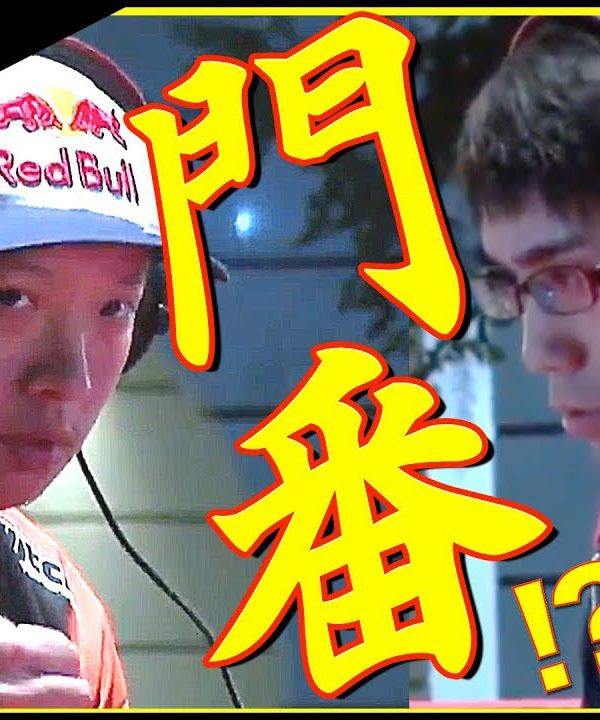 【スト5】【最強の門番決定決勝】kazunoko 対 louffy【大胆な暴れ】攻めのかずのこvs受けのルフィの2人でCC前の大舞台決戦