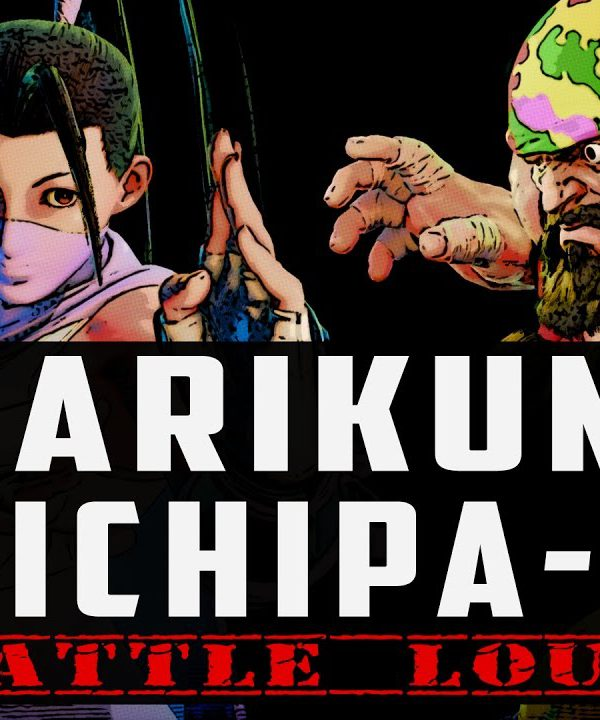 【スト5】Narikun's Ibuki vs Kichipa-mu ► Lounge FT3x2 ► 04.04.17