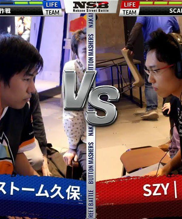 【スト5】NSB#1 SFV AE Vanao StormKubo MOV vs Anman Zumi Mizuha – Grand Finals