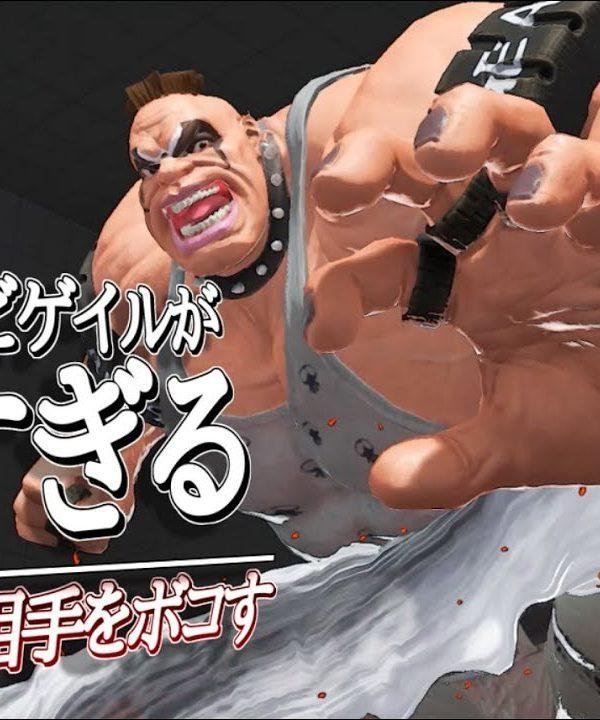【スト5】【最高画質】sakoアビゲイルが「強すぎると話題」マスター相手をボコす強さ!