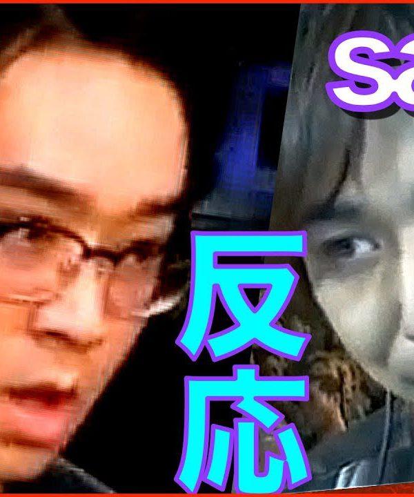 【スト5】豪鬼 sako【さすがレジェンド】