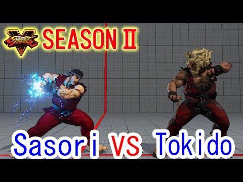 【スト5】SF5 ▰さそり(リュウ)VSときど(豪鬼)【Sasori(Ryu) VS Tokido(Akuma)】