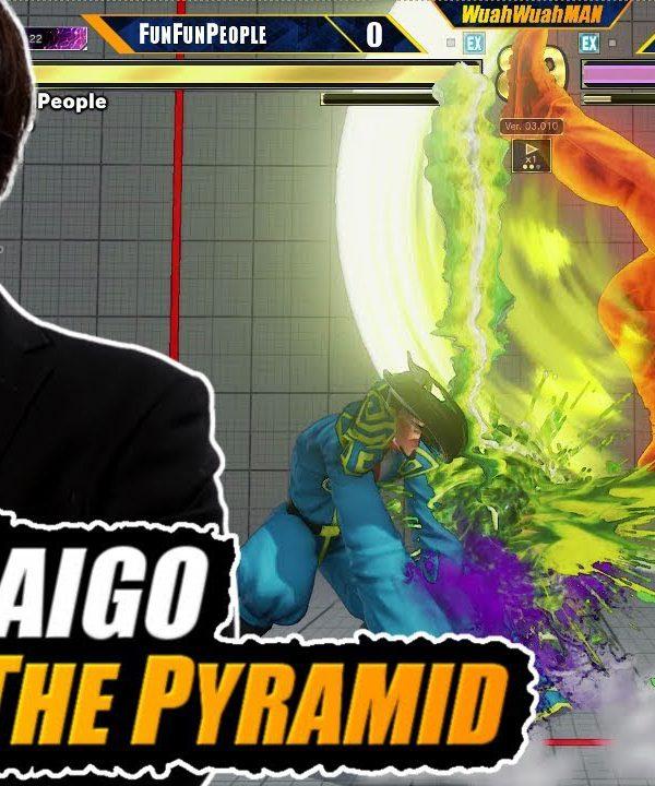 【スト5】SFV AE ➡️ Daigo ➡️ Top Of The Pyramid