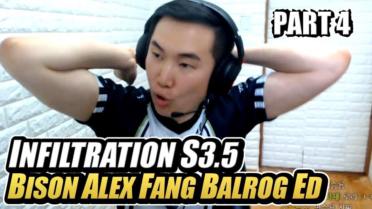 【スト5】SFV AE ➡ INFILTRATION Bison Alex Fang Balrog ED ➡ 💥 S3.5 Changes and Thoughts Part 4