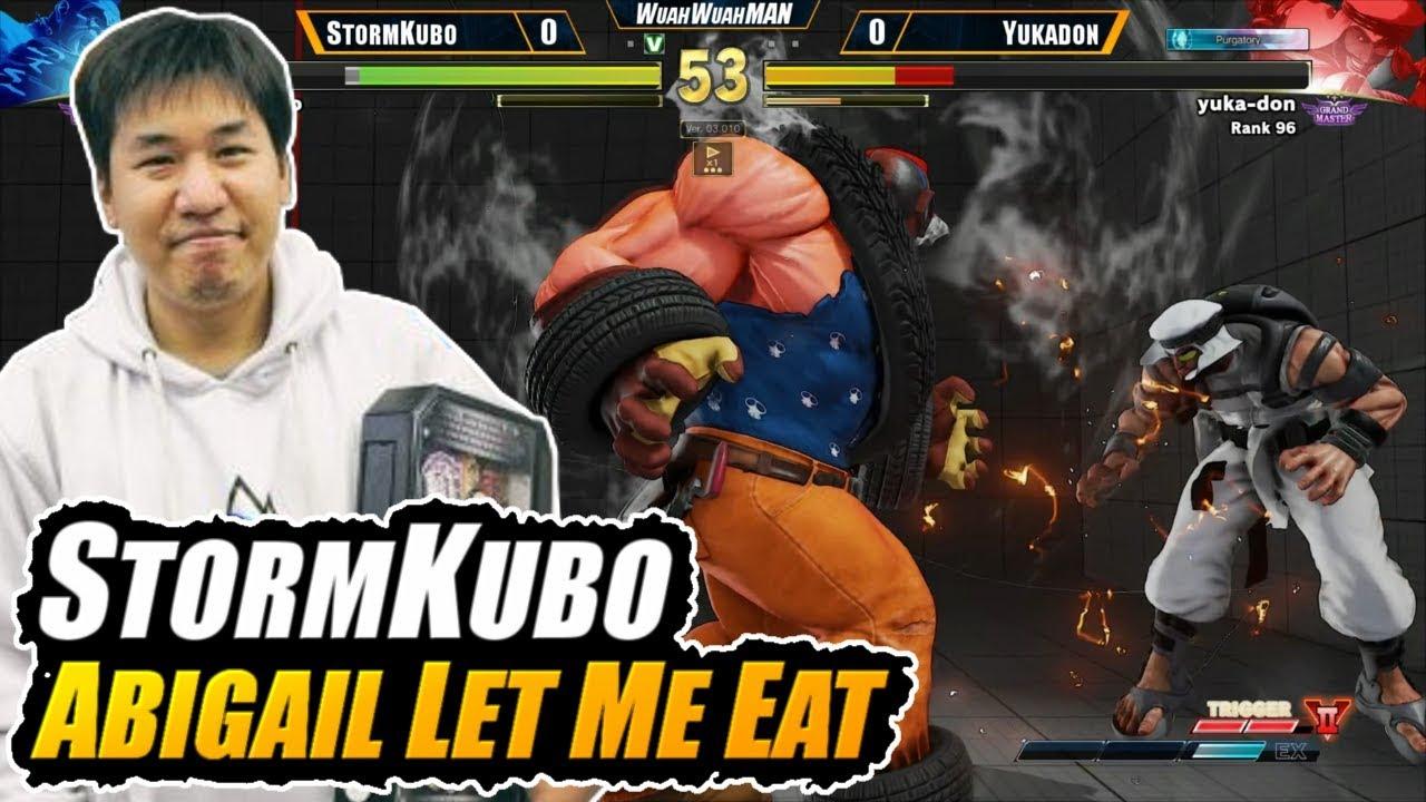 【スト5】SFV AE ➡️ StormKubo ➡️ Let Me Eat