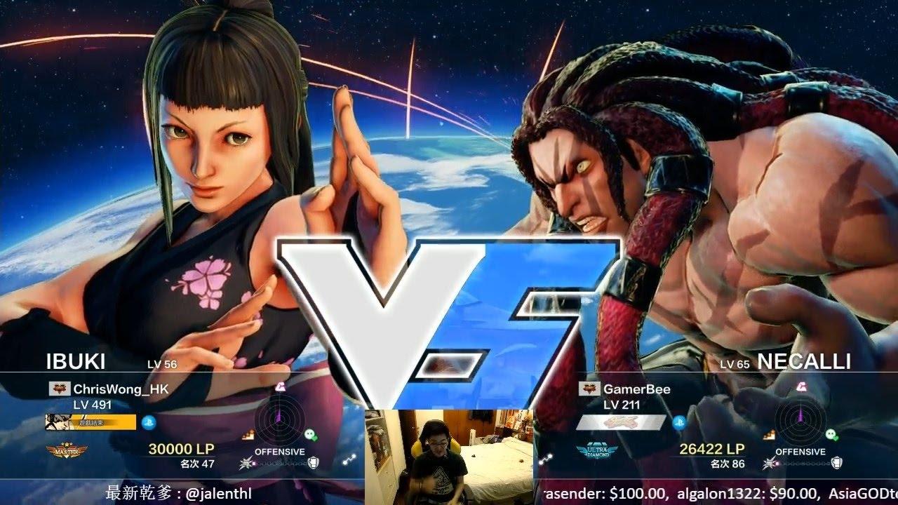 【スト5】SFV – Ibuki (Chris Wong) vs. Necalli (GamerBee) FT5