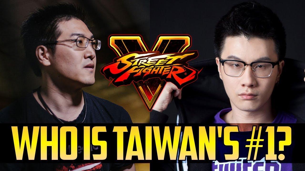 【スト5】SFV S2.5 ▰ Gamerbee Vs Oilking【Taiwan Titans Battle It Out】