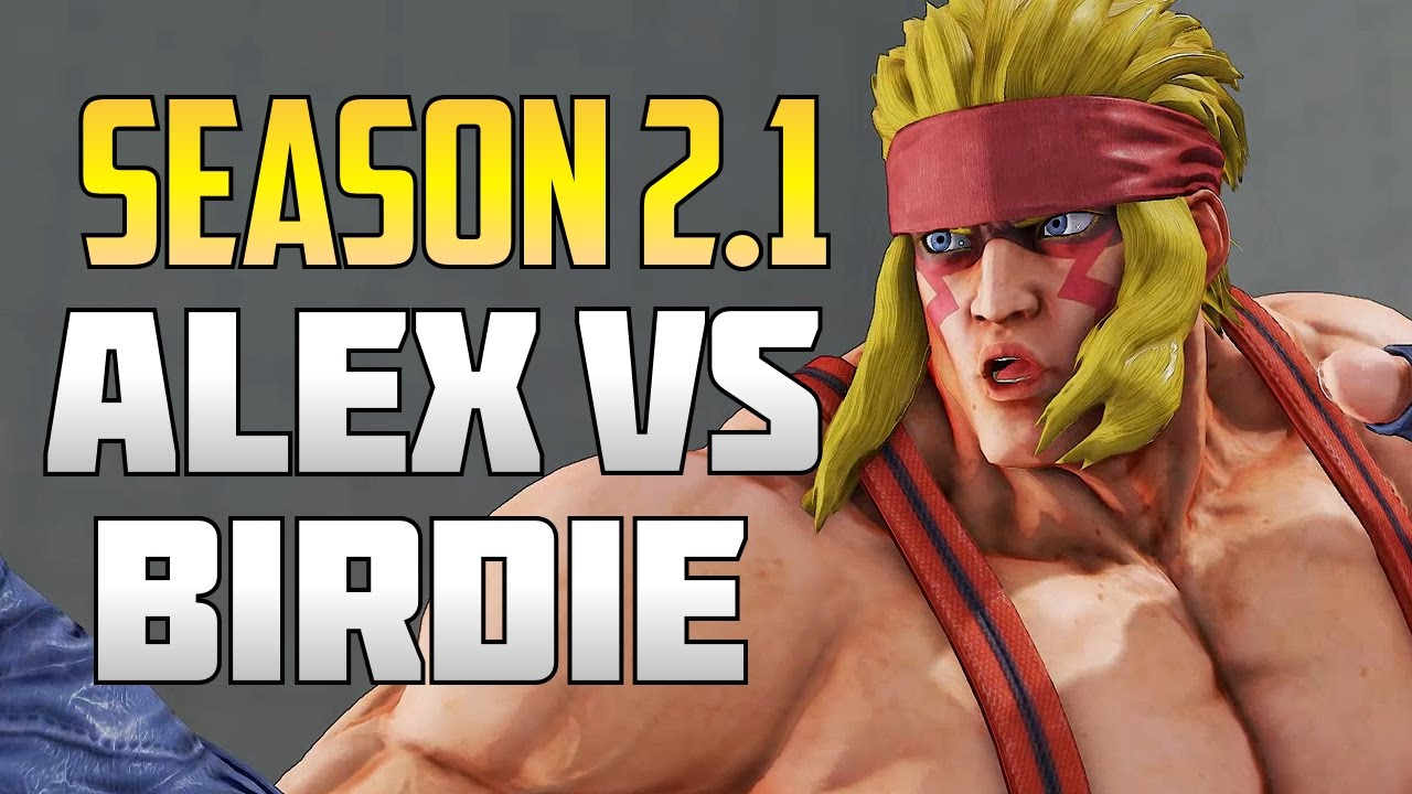 【スト5】SFV S2 ▰ Gunfight & Crusher Test Out Season 2.1 Alex / Birdie
