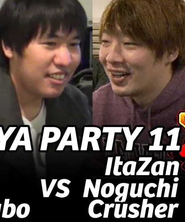 【スト5】SFV Vanao StormKubo MOV vs ItaZan Crusher Noguchi – Shibuya Party 11