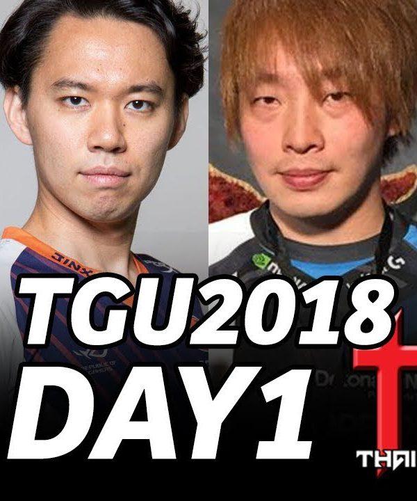 【スト5】THAIGER UPPERCUT 2018 SFV DAY1 (TIMESTAMP) Tokido KBrad ItaZan Bonchan Xian XiaoHai Mago