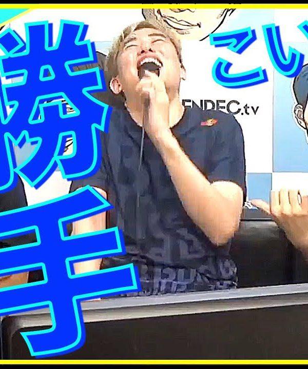 【スト5】【勝ちたがりTOPANGAぼんちゃん水曜日流し回】