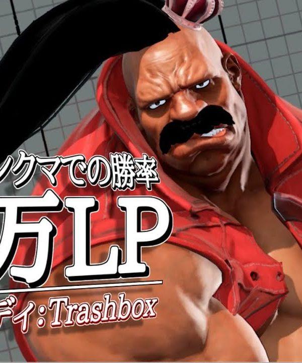 【スト5】【最高画質】最強バーディ:Trashbox「12万LP越え!」驚異的なランクマでの勝率