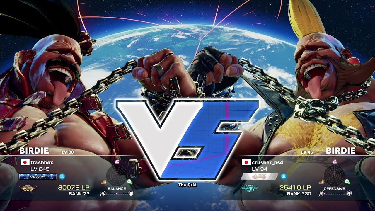 【スト5】trashbox(バーディ)vs クラッシャー(バーディ)