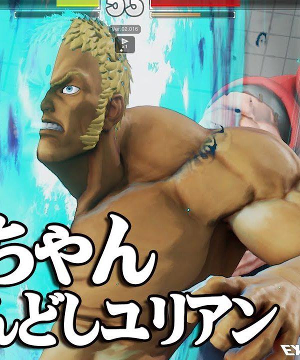【スト5】「ボンちゃん vs 上級ふんどしユリアン」 世界王者ボンちゃんのガチ連戦