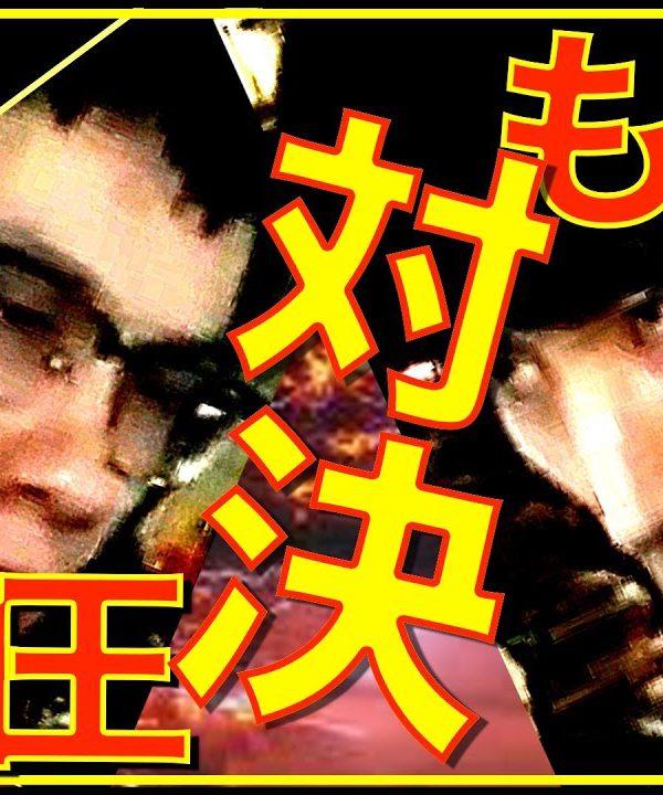 【スト5】石油王(ラシード)vsももち(ケン)