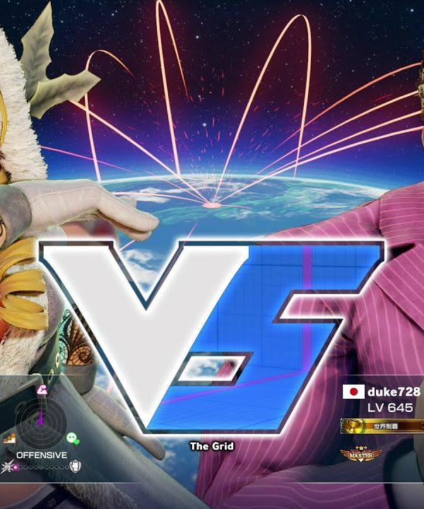 【スト5】マゴ(かりん)vs デューク(ユリアン)