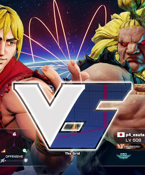 【スト5】ももち(ケン)vs エスタ(豪鬼)
