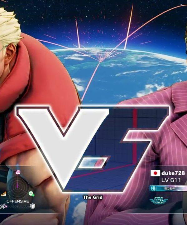【スト5】ボンちゃん(ナッシュ)vs デューク(ユリアン)