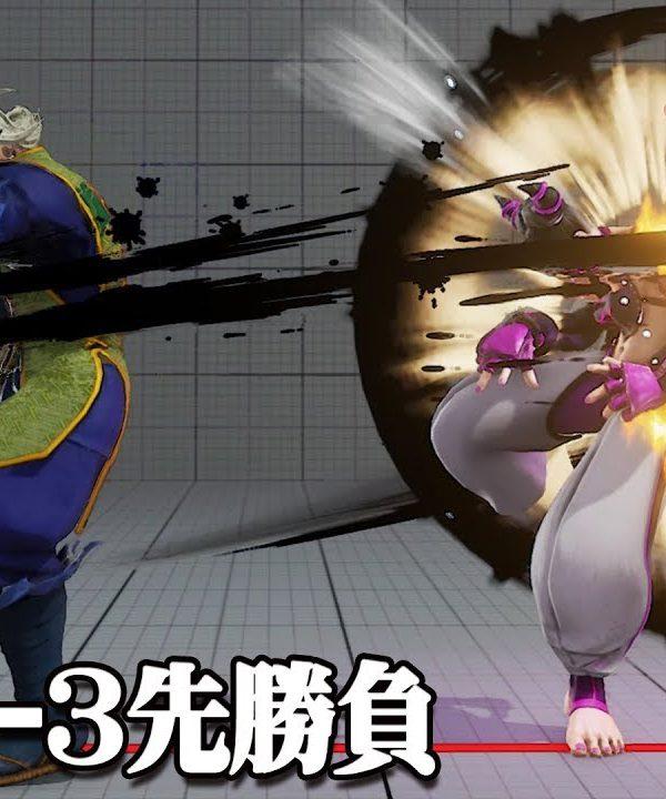 【スト5】マスター対決 是空vsジュリ テクニシャン同士のテクニカルな戦い 3先勝負 上級対戦