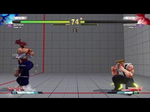 【スト5】ウメハラ vs ガチくん(ラシード)