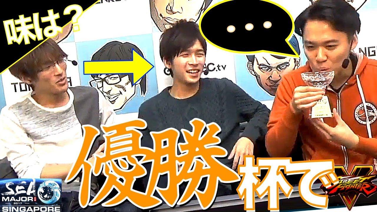 【スト5】ときど【ベガソン戦完全開眼!!!】(vsシャオハイ&デネシス)