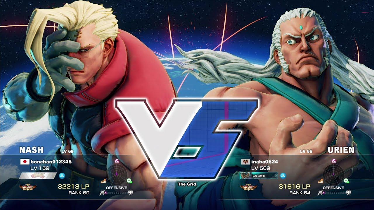 【スト5】ボンちゃん(ナッシュ)vs 稲葉(ユリアン)