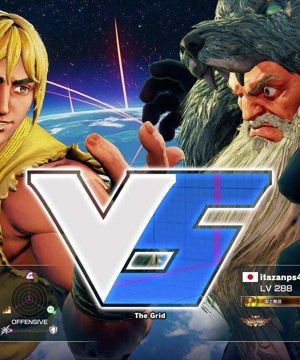【スト5】きんちょーる(ケン)vs 板ザン(ザンギエフ)