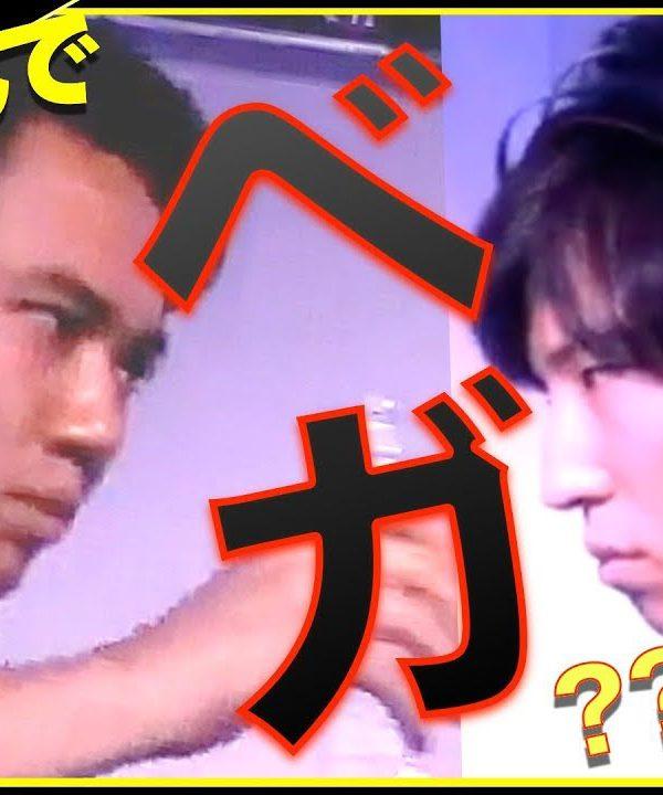 【スト5】ときど豪鬼vsももちベガ?? 一応本気のみどりで挑むmomochiのベガソン。tokido-akumaは?