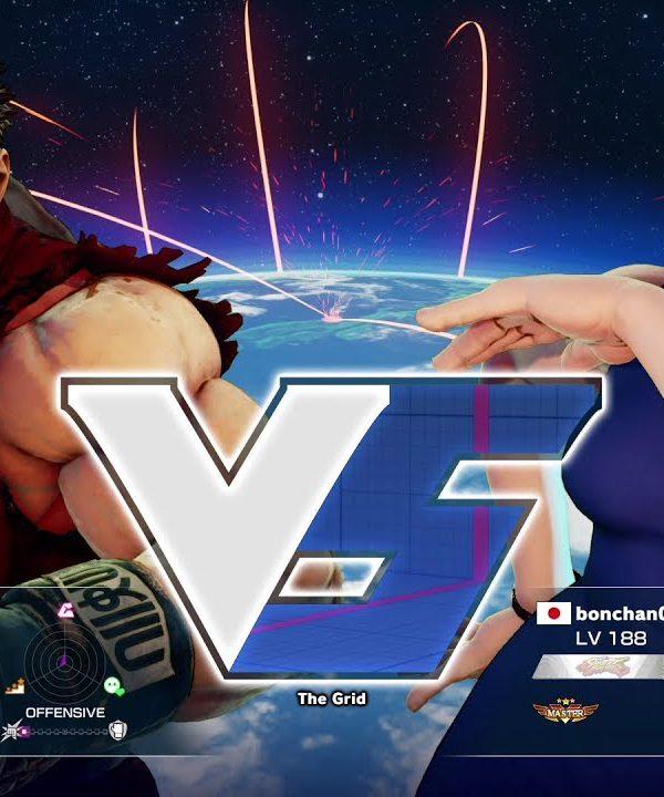 【スト5】さそり(リュウ)vs ボンちゃん(かりん)