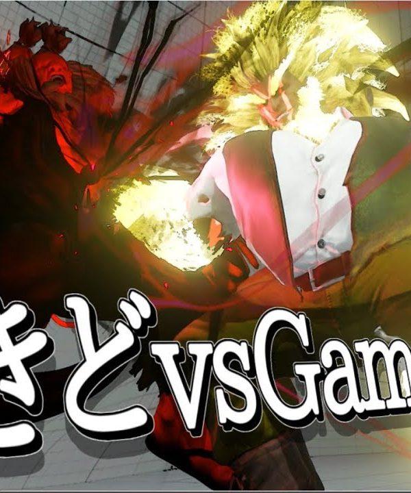 【スト5】【最高画質】「最強豪鬼:ときど vs 台湾最強ネカリ:GamerBee」世界大会レベルの試合!