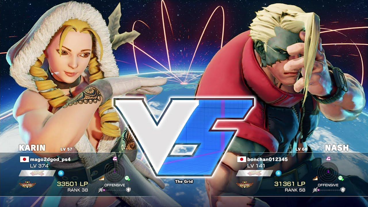 【スト5】マゴ(かりん)vs ボンちゃん(ナッシュ)
