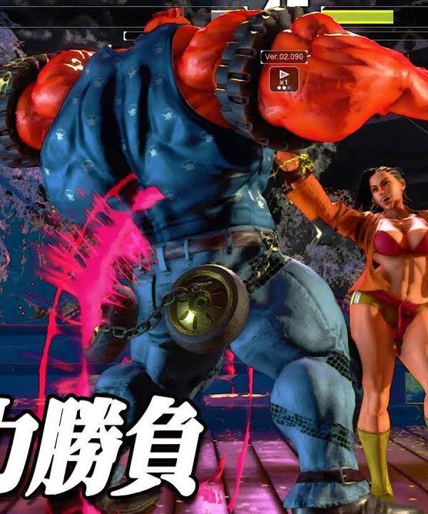 【スト5】超火力対決 クールキッド (アビ) vs アイダム (ララ) マスター同士の次元が違う読みあい 5先勝負
