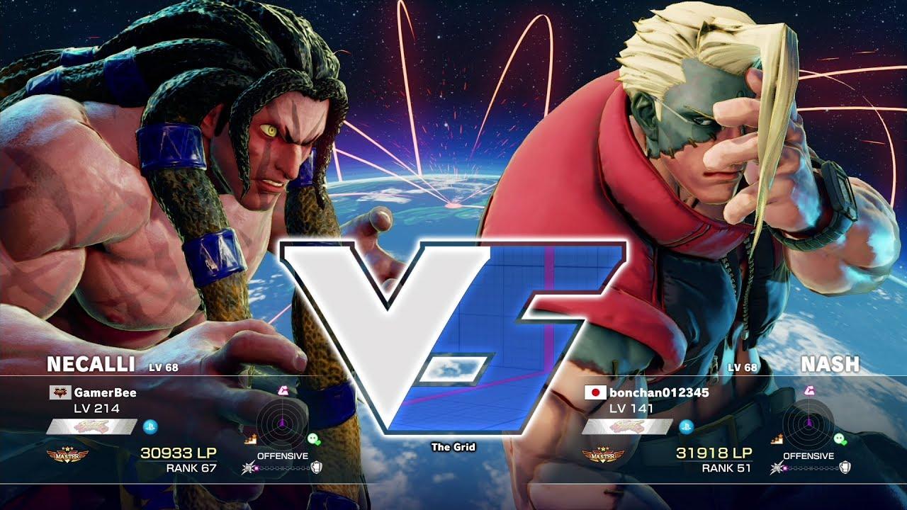 【スト5】ゲーマービー(ネカリ)vs ボンちゃん(ナッシュ)