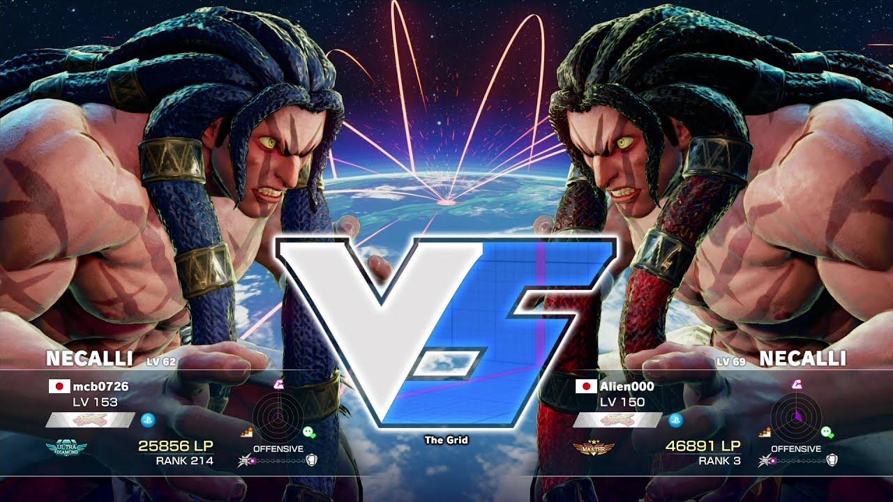 【スト5】まちゃぼー(ネカリ)vs ハイタニ(ネカリ)