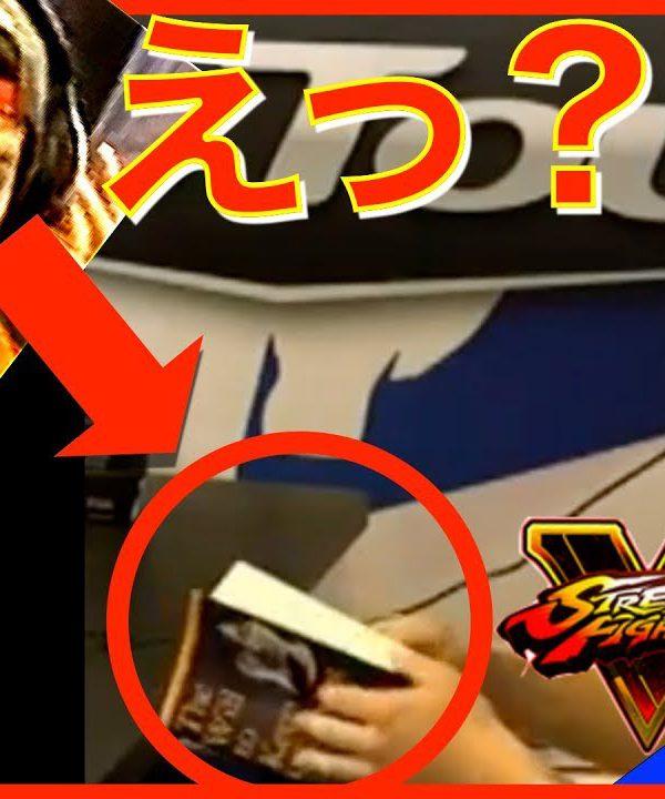 【スト5】ウメハラの勝負論 vs だいこく(バーディー)?