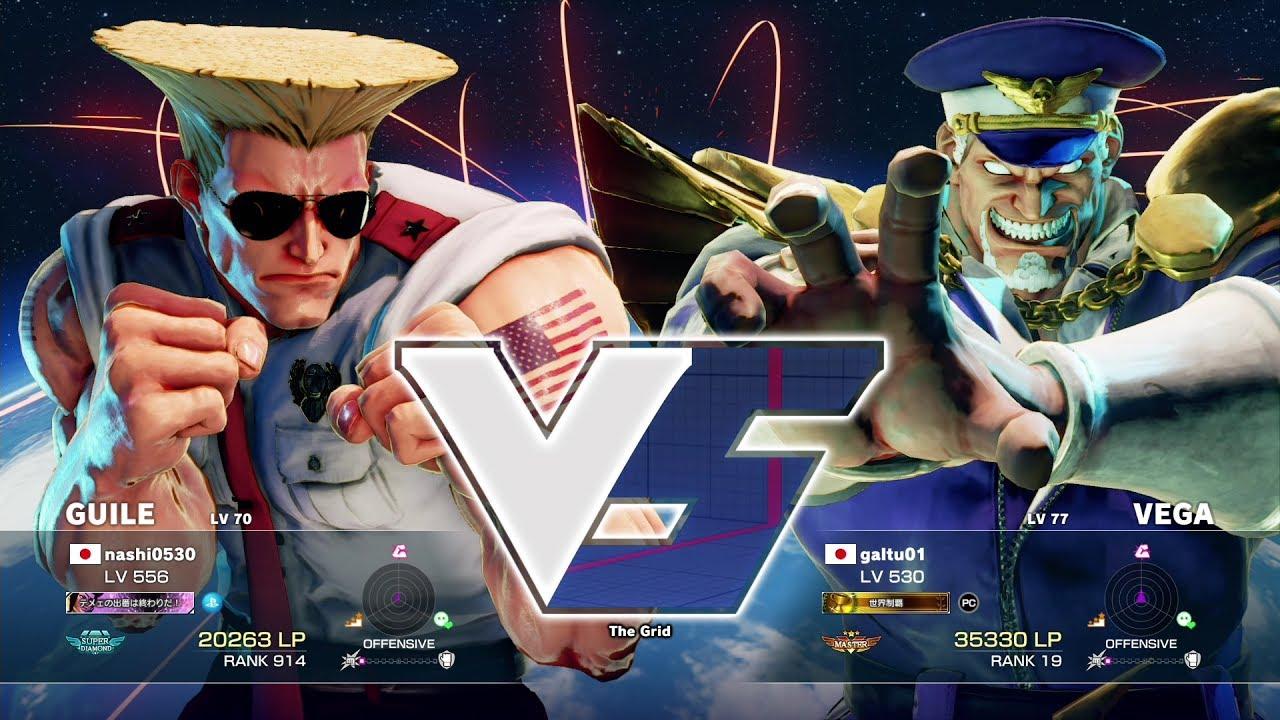 【スト5】なし(ガイル)vs ガルツ(ベガ)