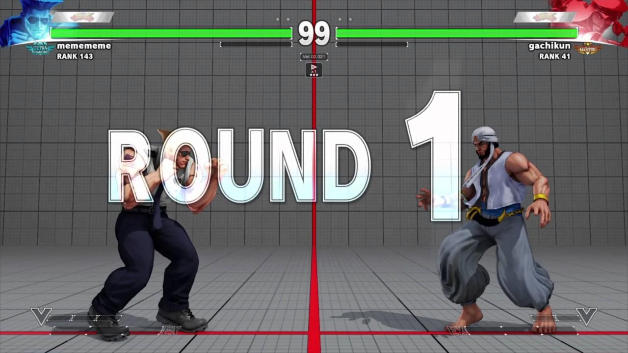 【スト5】ウメハラ vs ガチくん
