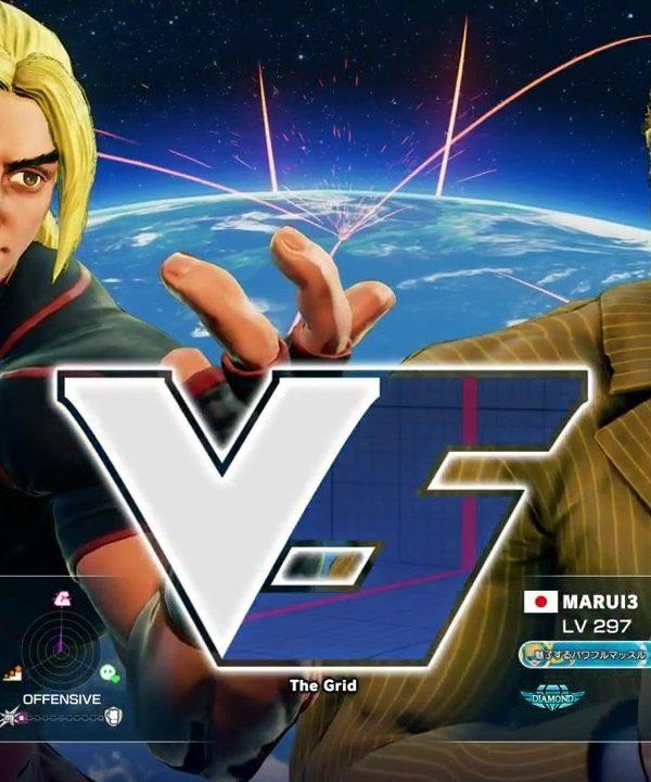 【スト5】えいた(ケン)vs MARUI3(ユリアン)