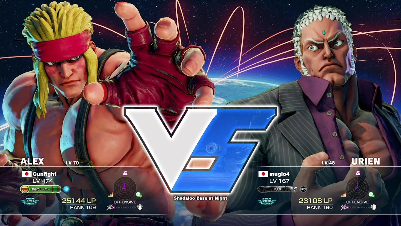 【スト5】ガンファイト(アレックス)vs mugio4(ユリアン)