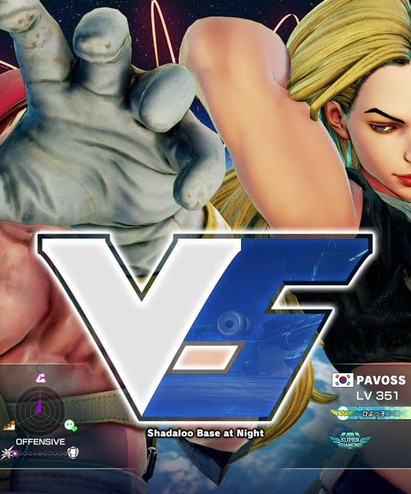 【スト5】ガンファイト(アレックス)vs PAVOSS(ララ)