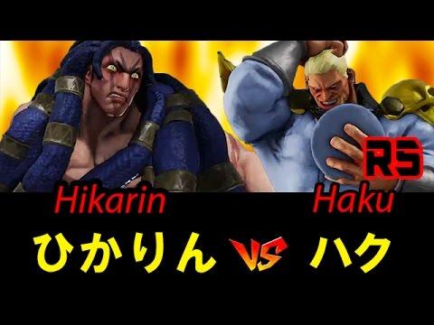 【スト5】ひかりん(ネカリ) vs ハク(ベガ) SF5 NECALLI vs M.BISON