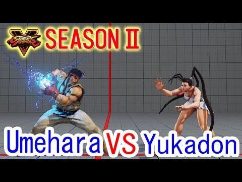 【スト5】ウメハラ(リュウ)VS ゆかどん(いぶき)【Umehara(Ryu) VS Yukadon(Ibuki)】