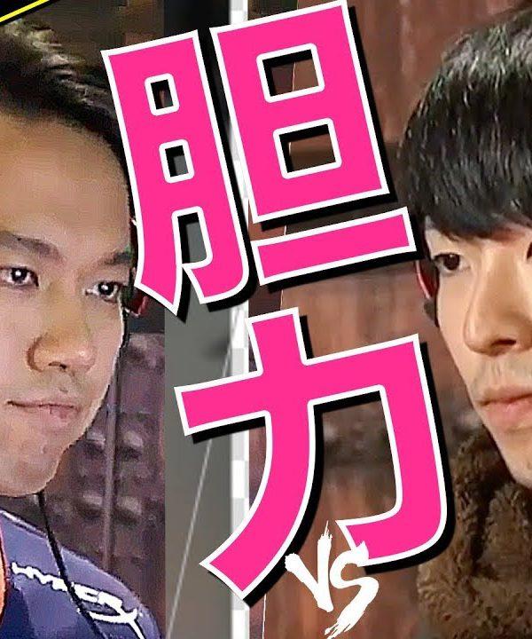 【スト5】ときどvs水派【危険な試合】tokido対mizuhaの全一レベル豪鬼vs春麗のゲートキーパー防衛戦の結末は?