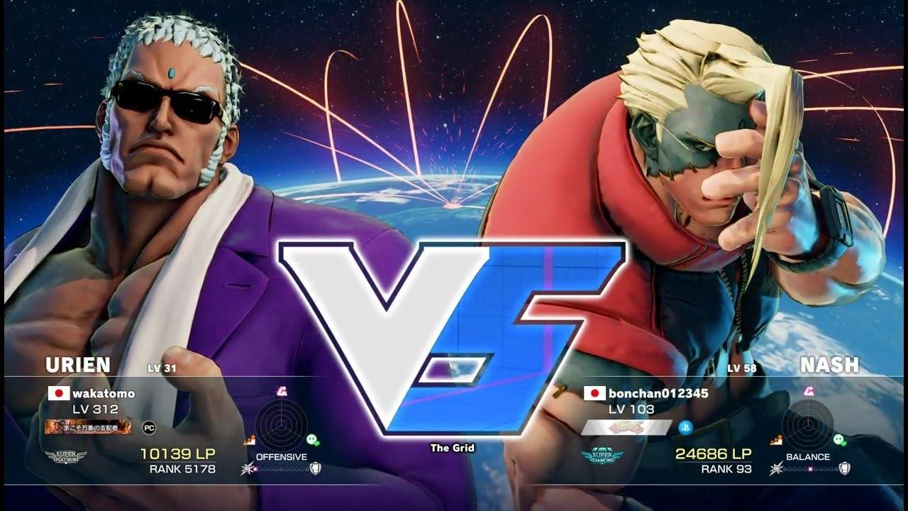 【スト5】wakatomo(ユリアン)vs ボンちゃん(ナッシュ)