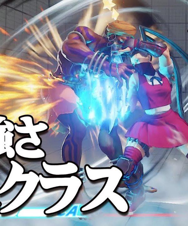 【スト5】超人マスター対決 YHC-餅(ダルシム) vs ゆかどん(いぶき) 次元が違う熾烈な読みあい 上手すぎる 上級連戦